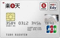 200125_rakutencard_01