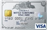 200125_visa_standard_01
