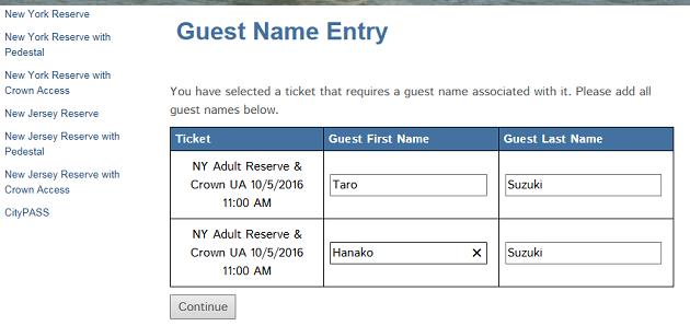 2016年版 自由の女神 Statue of liberty チケット予約 guest name entry