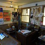 BEATLES STORY_room