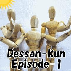 デッサン君が行く(エピソード1)_LINEで英語学習