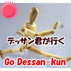 デッサン君が行く_LINEで英語学習